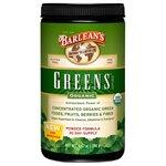 Greens Powder Organic - 8.46oz